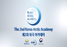 The 2nd Arctic Academy