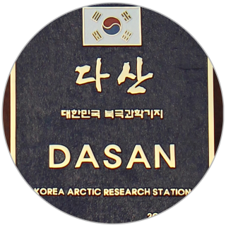 The Dasan Korean Arctic Station