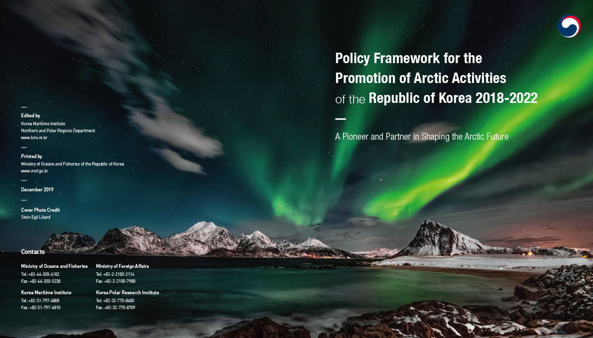 Policy Framework for the Promotion of Arctic Activities of RoK(2018-2022) PDF cover